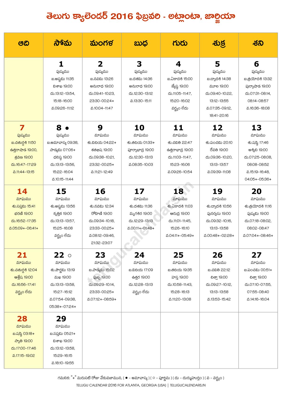 telugu calendar atlanta usa 2016 february pdf telugu calendars
