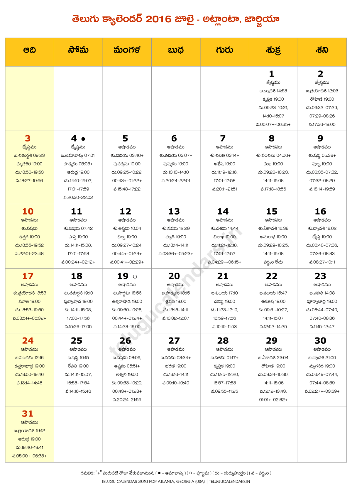 Atlanta 2017 July Telugu Calendar Telugu Calendars - Imagez co