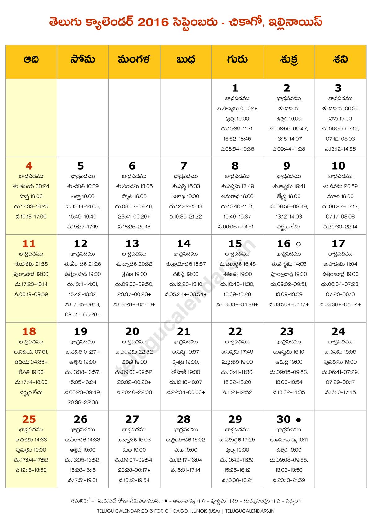 Telugu Calendar (Chicago, USA) 2016 September PDF | Telugu Calendars