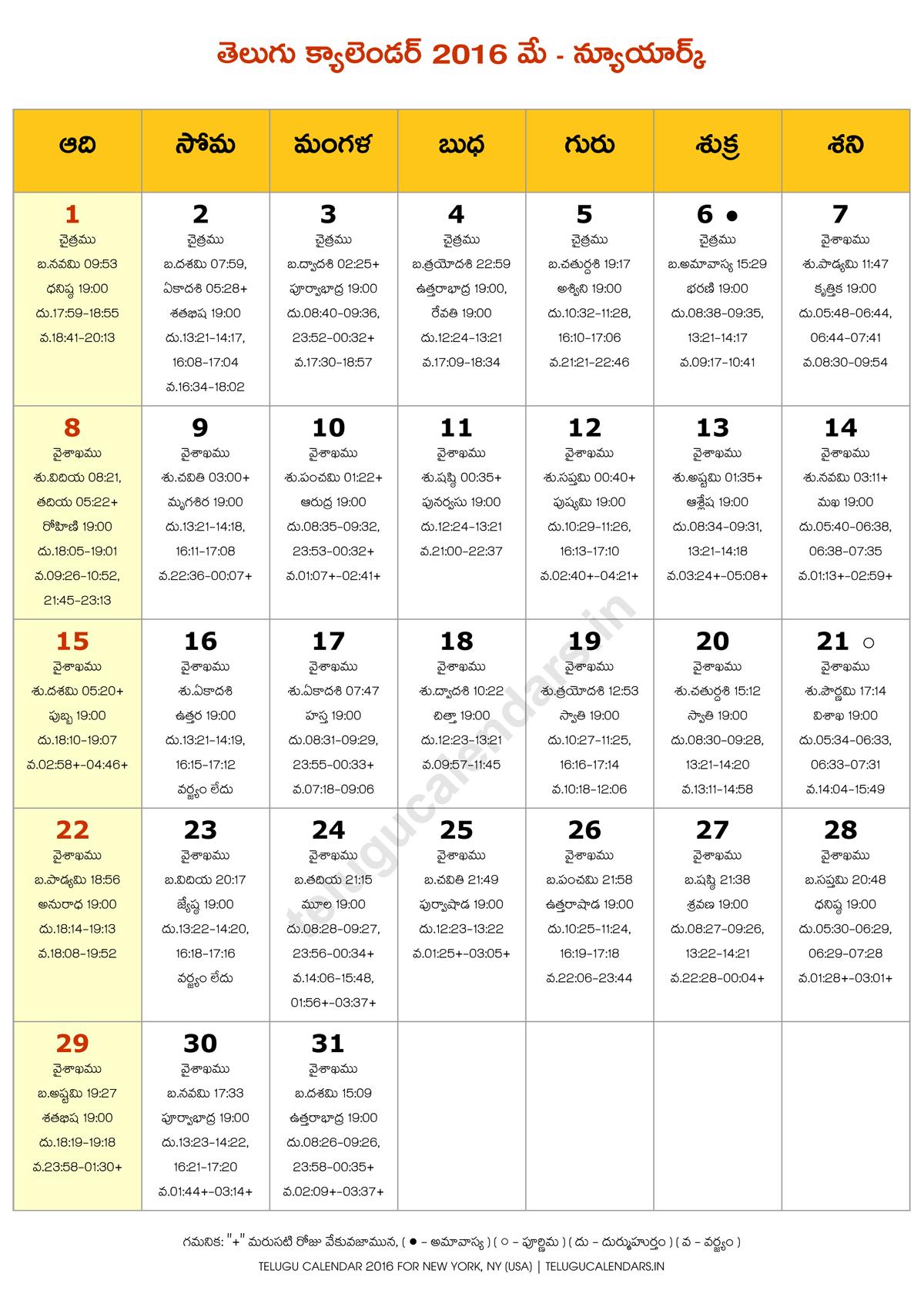 May Calendar New York : Telugu calendar new york usa may pdf
