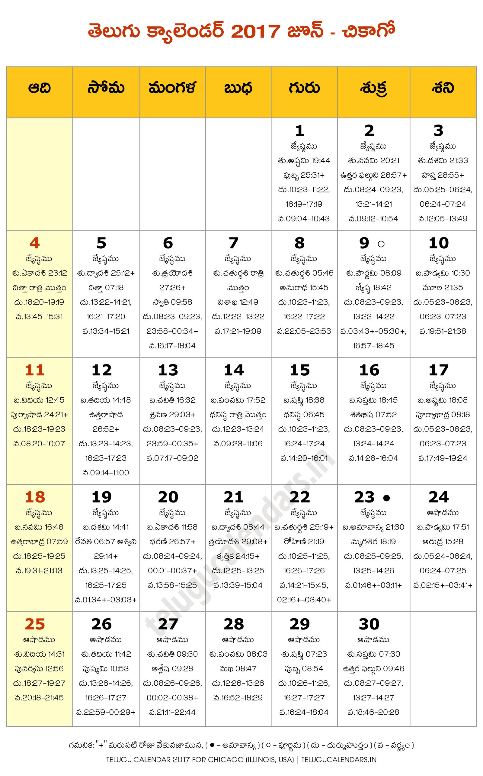 June Telugu Calendar : Chicago june telugu calendar calendars