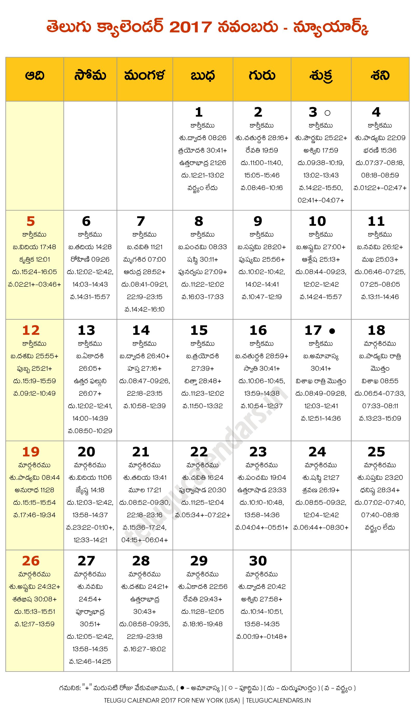 Calendar New York April : New york november telugu calendar calendars