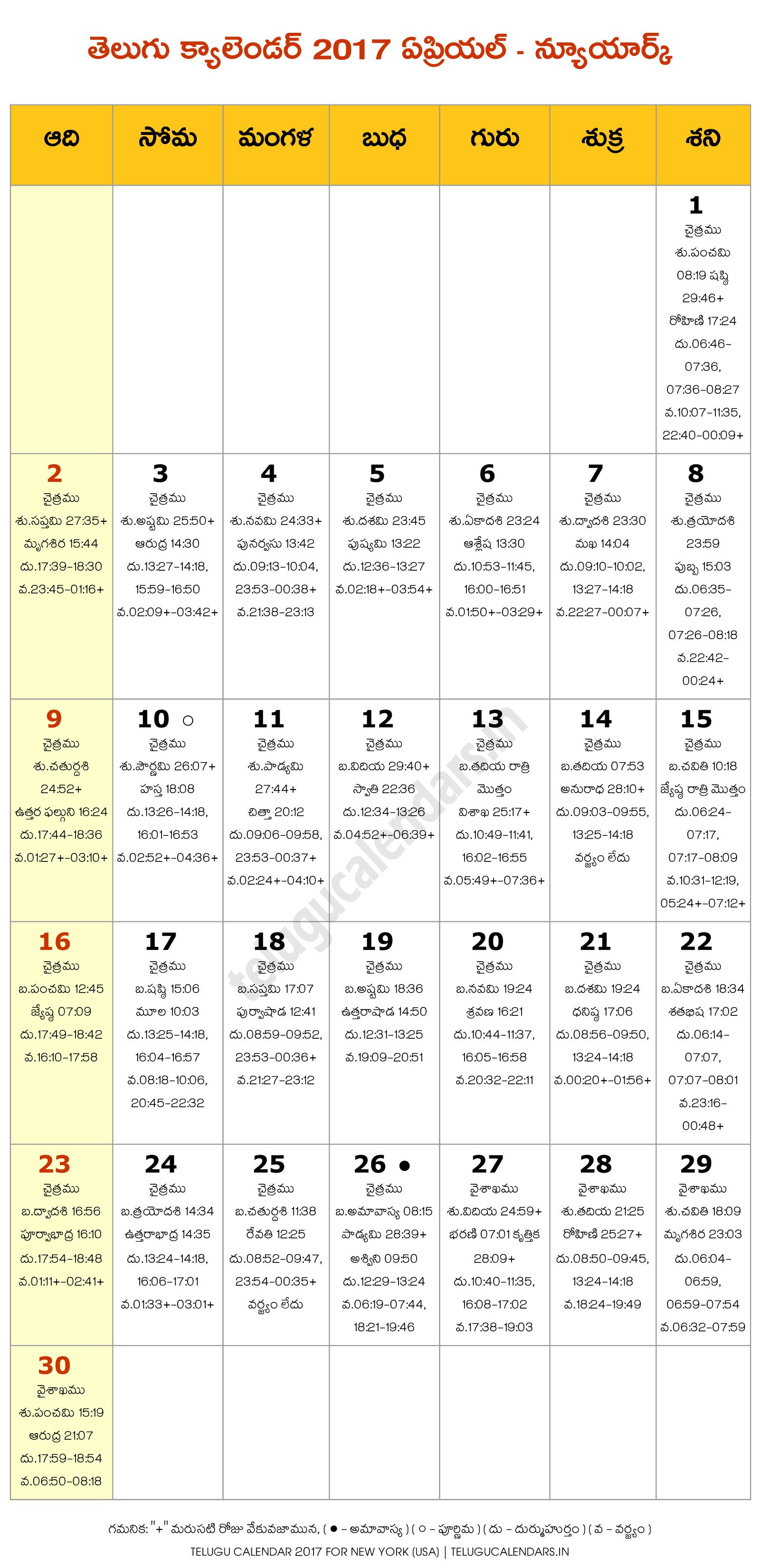 Calendar New York April : New york april telugu calendar calendars