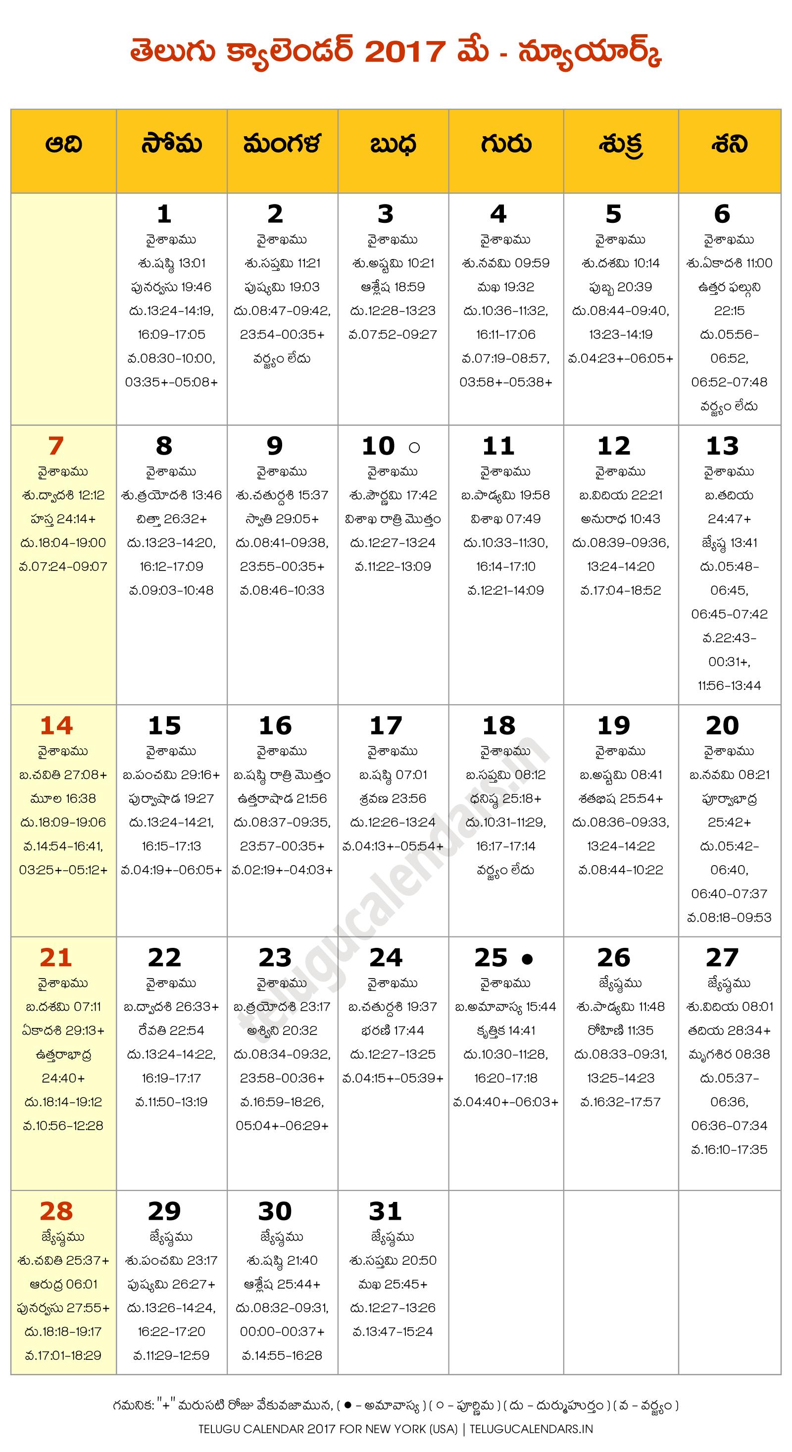May Calendar New York : New york may telugu calendar calendars