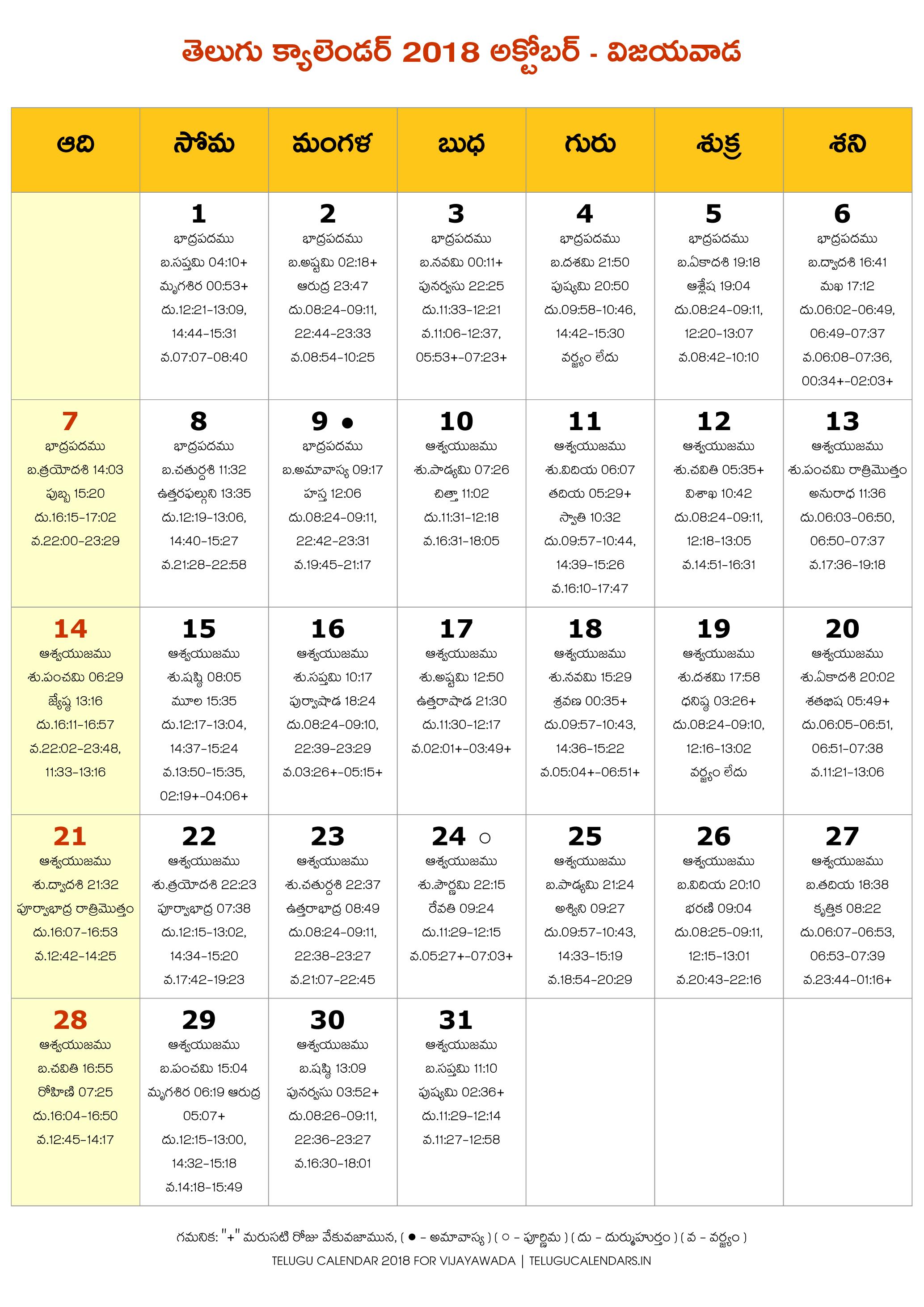 Calendar 2018 Pdf Karnataka