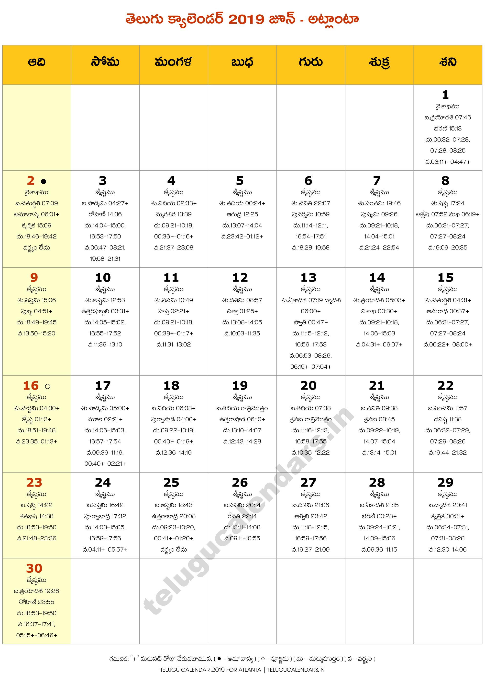 JULY 1 2018 TELUGU CALENDAR - 2019 Auspicious Days for Your