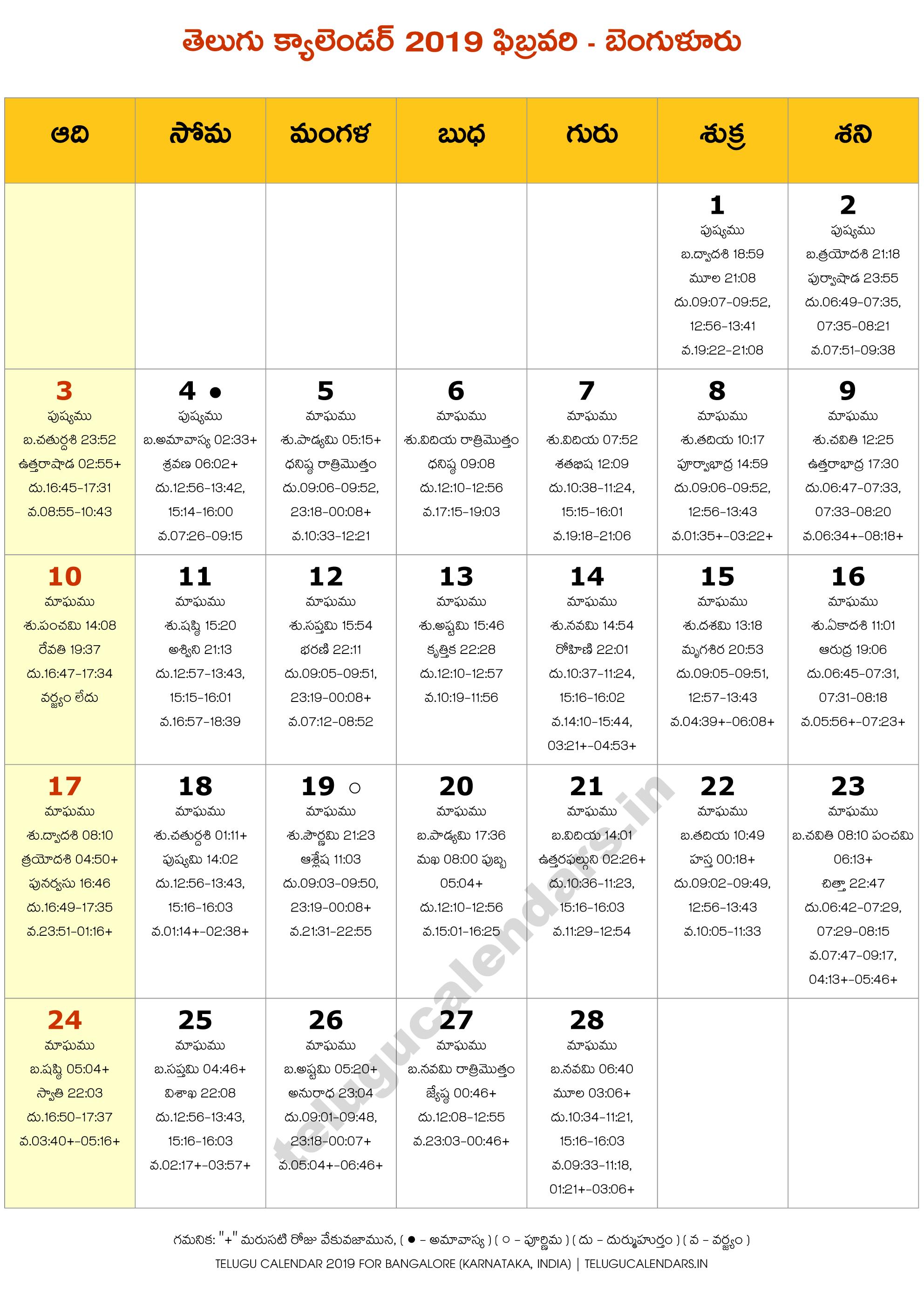 bengaluru 2019 february telugu calendar