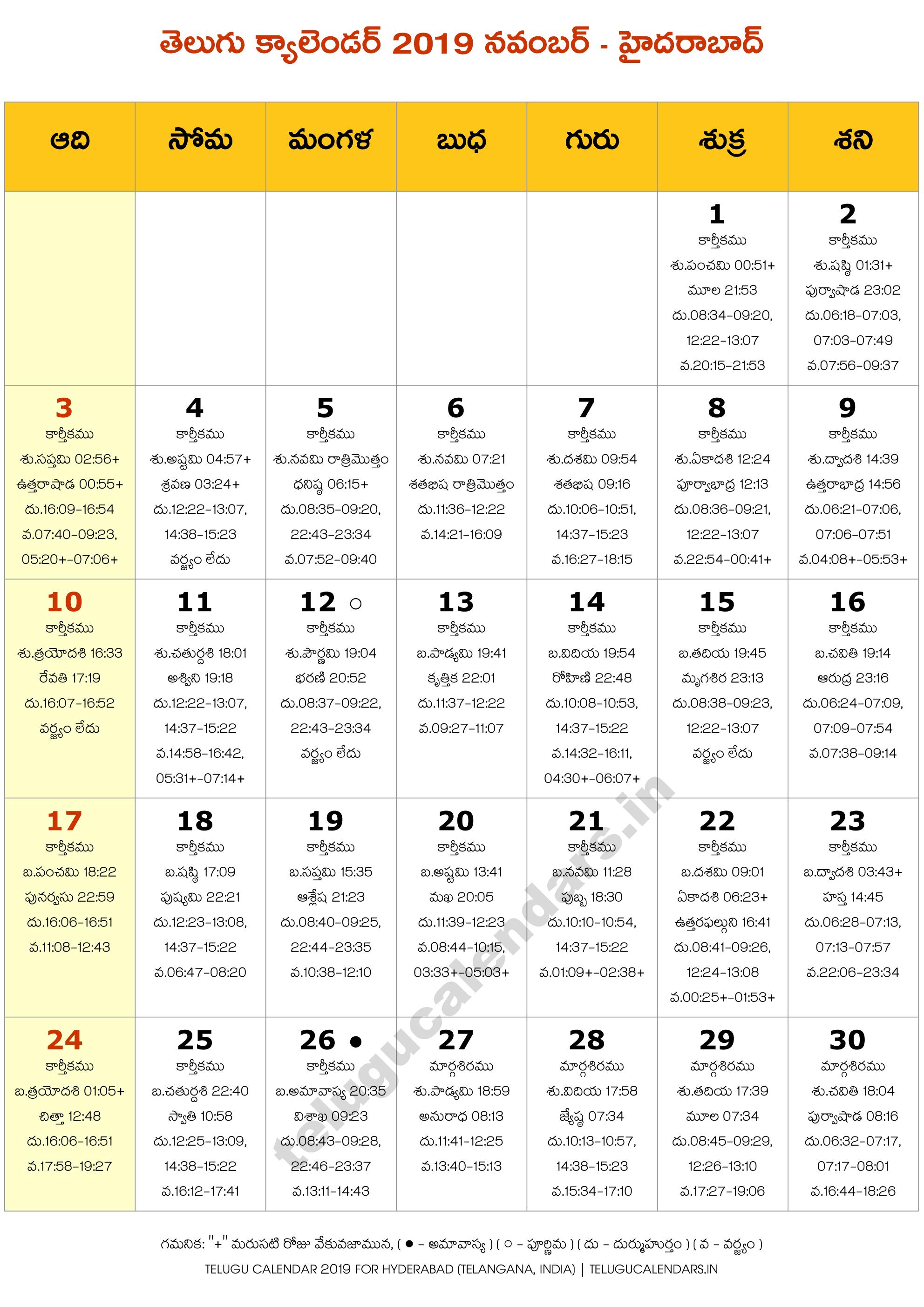 Hyderabad 2017 June Telugu Calendar Telugu Calendars - Imagez co