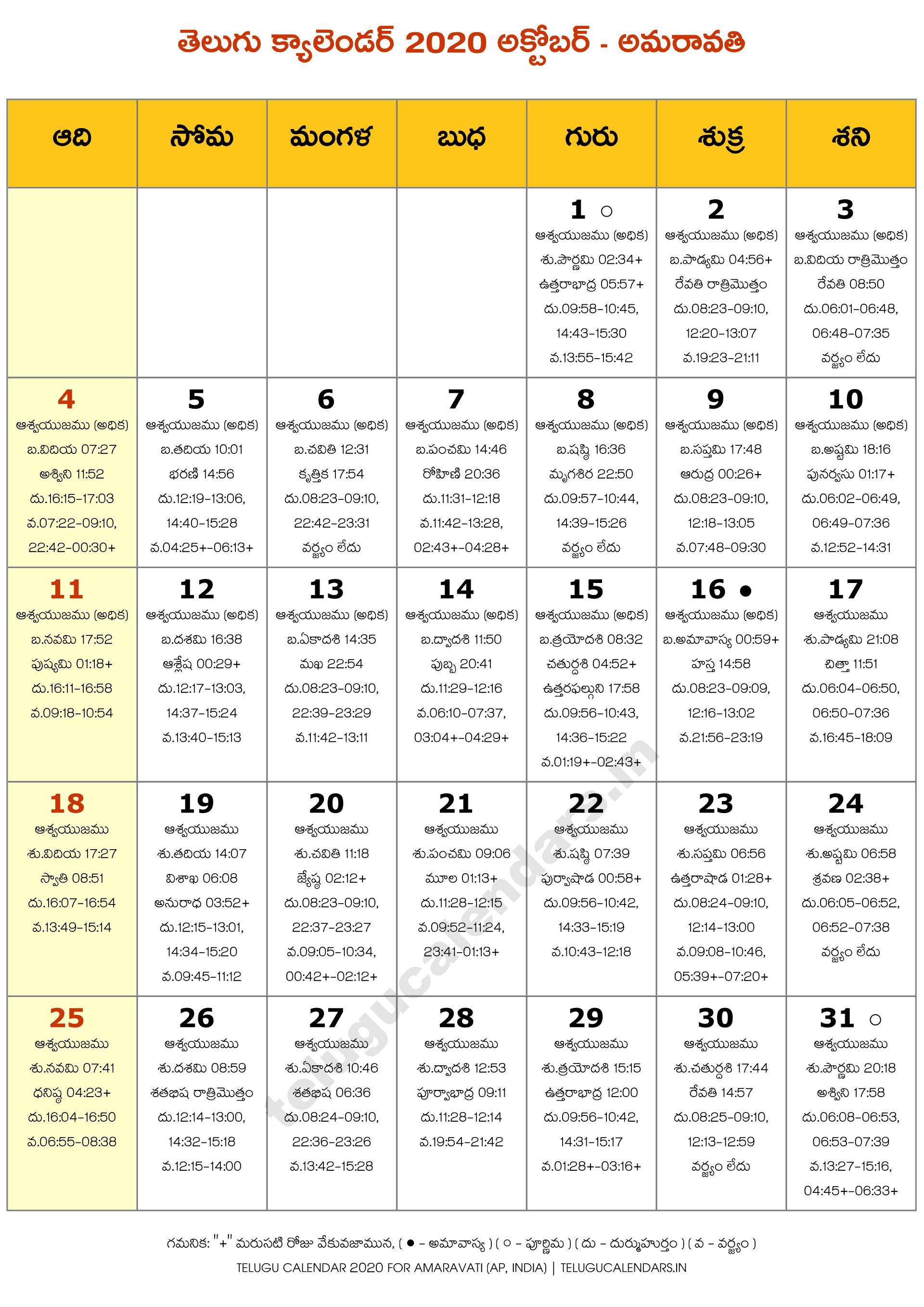 25+ October 2020 Calendar Pdf Download JPG