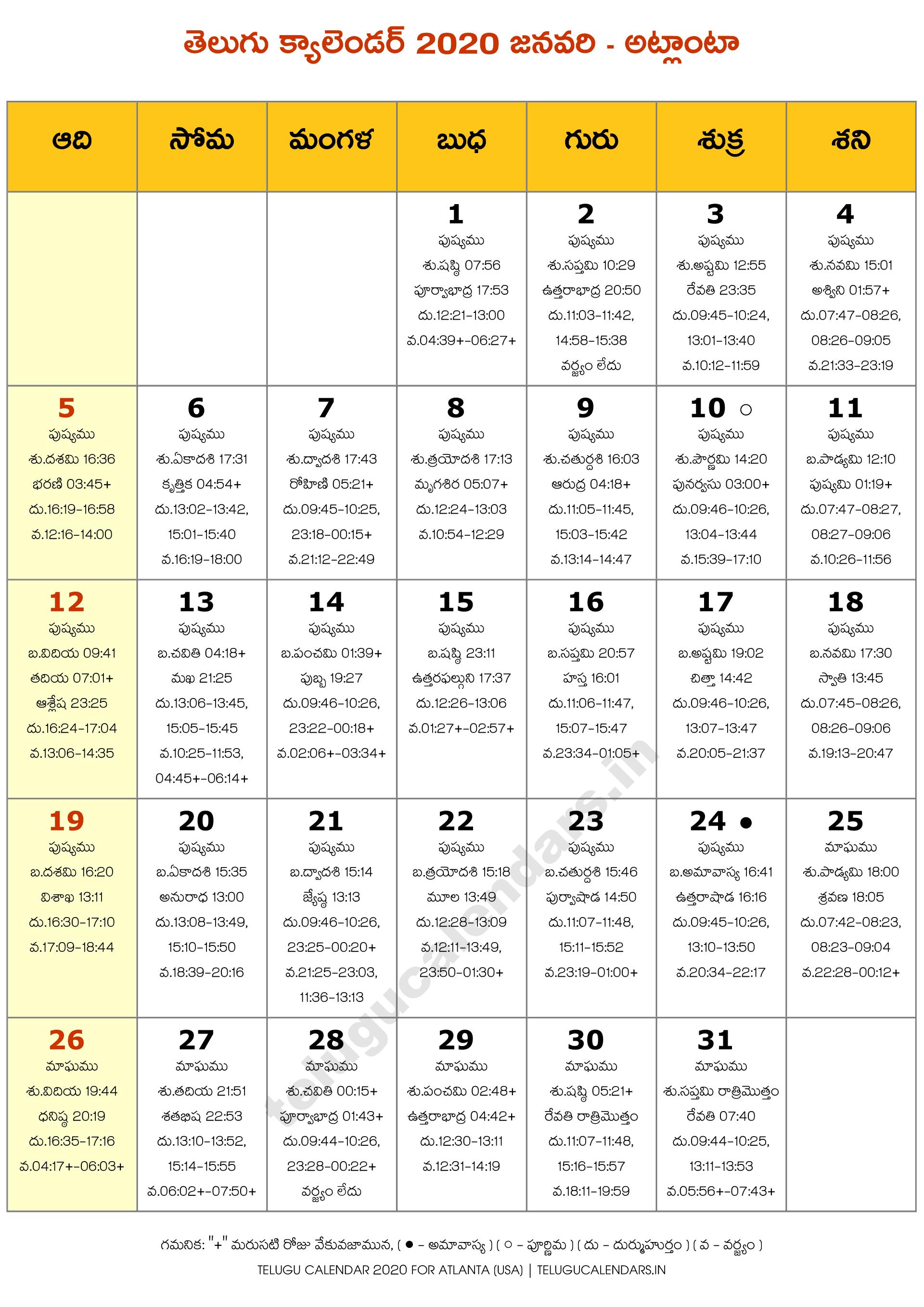 Telugu Calendar 2021 Atlanta Atlanta 2020 January Telugu Calendar | Telugu Calendars