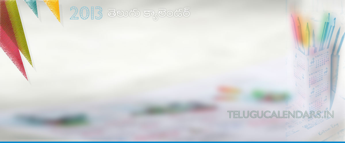 banner-2013-telugucalendar-others