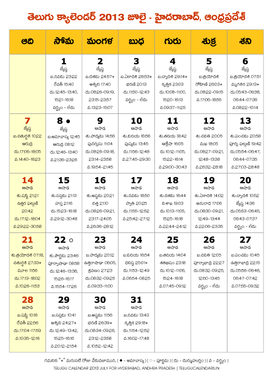 2014 Calendar India Pdf