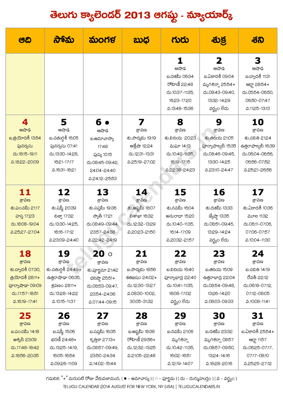 Calendar New York April : August new york telugu calendar pdf in