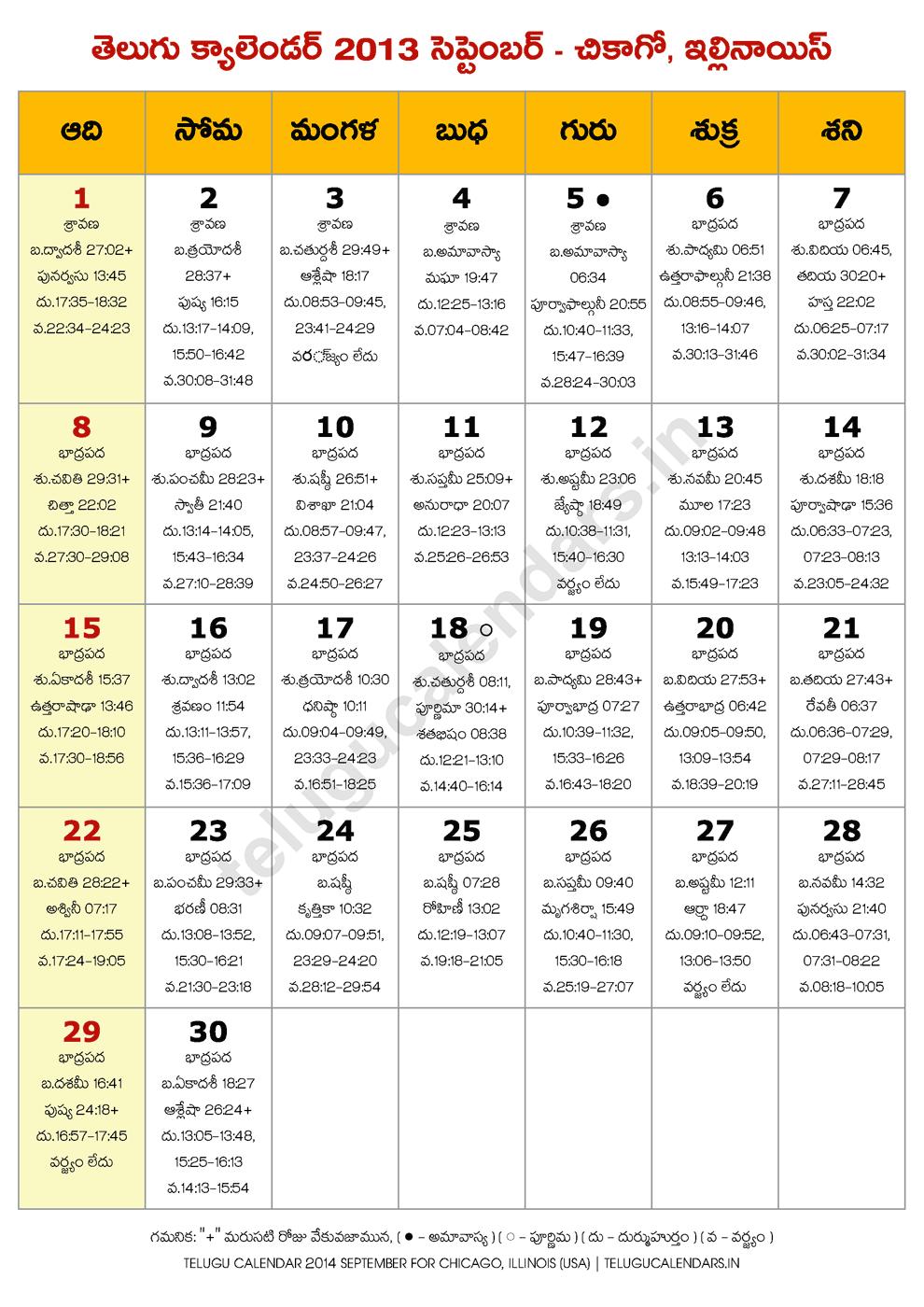 ... Calendar PDF in Telugu, Chicago (Illinois, USA) Telugu Calendar 2013