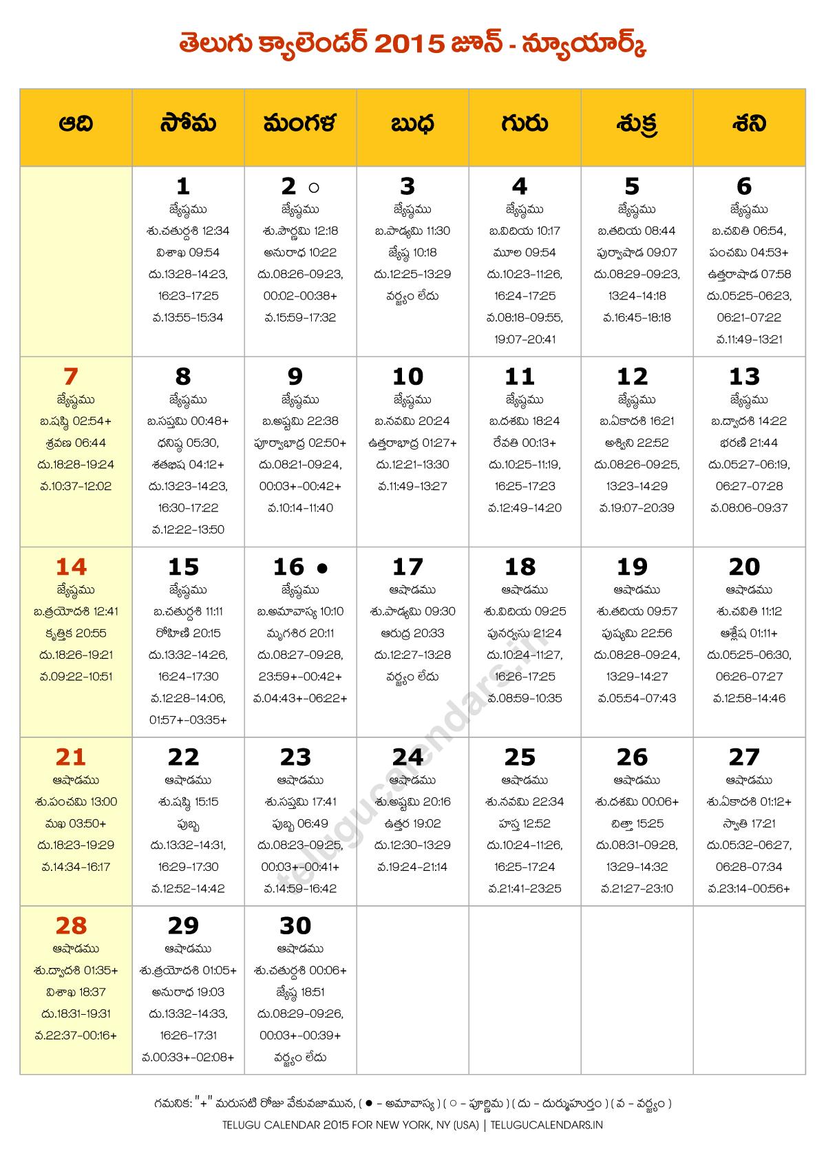 Print Julian Calendar 2015 Quadax | Printable Calendar Template
